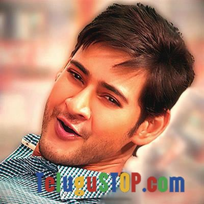 """Time for Mahesh fans to say """"Yayy"""" Photo Image Pic"""