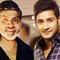 Jagapathi Babu Fake Look with Mahesh babu
