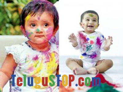 Manchu Girl and Allu Boy's Holi Photo Image Pic