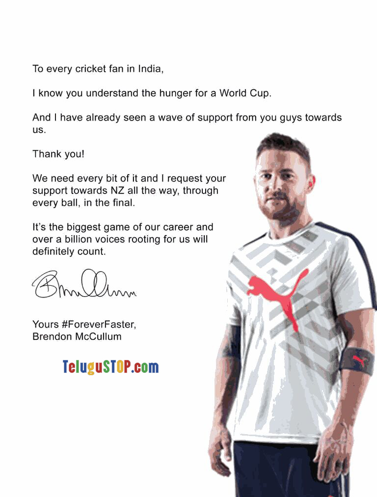 Open letter: McCullum requesting Indian fans support Photo Image Pic