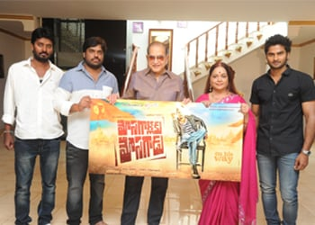 Mosagallaku Mosagadu 1st Look Launch
