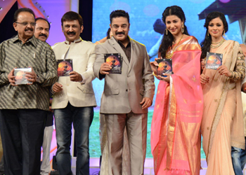 Uttama Villain Audio Launch 02