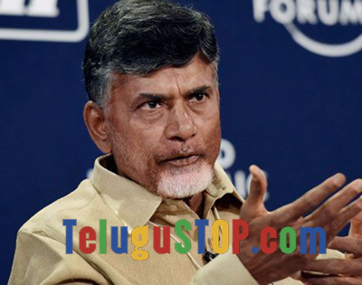 Power Charges Hike In AP Photo Image Pic