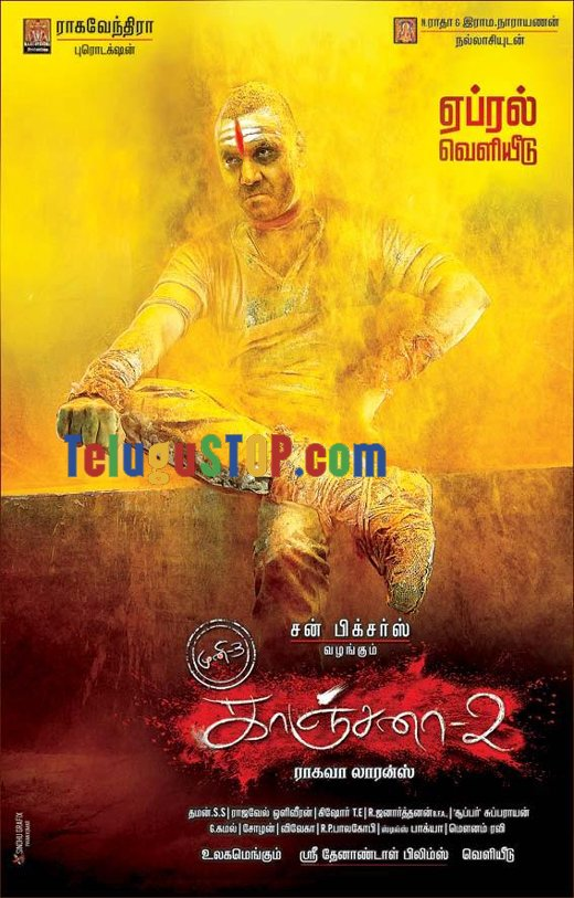 kanchana tamil movie 3gp video songs free instmanks
