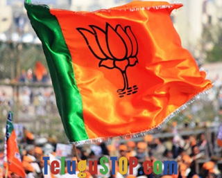 BJP is world's largest party