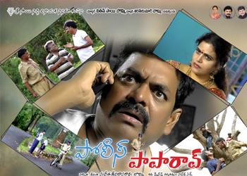 Police Paparao Stills And Walls-Police Paparao Stills And Walls---
