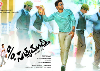 Son of Satyamurthy Wallpapers-