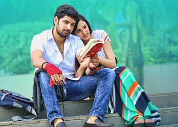 Tippu Movie Stills n Posters