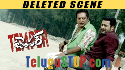Watch: Temper Deleted Scene Photo Image Pic