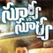Surya VS Surya Telugu Movie Review