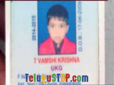 UKG boy dies while playing cricket in Hyd Photo Image Pic
