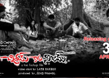 Chitram Kaadu Nijam New Posters