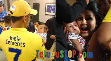 Pic Talk: Dhoni's daughter stadium debut