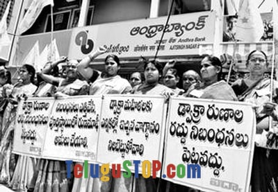 Farmers Dharna  In front of Andhra Bank Photo Image Pic