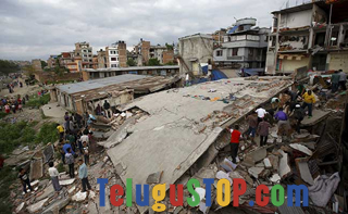 India's Aid to Nepal Named 'Operation Maitri' Photo Image Pic