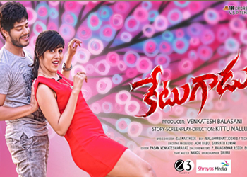 Ketugadu Movie Posters