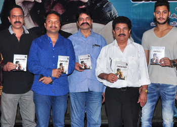 Mariyan Movie Audio Launch