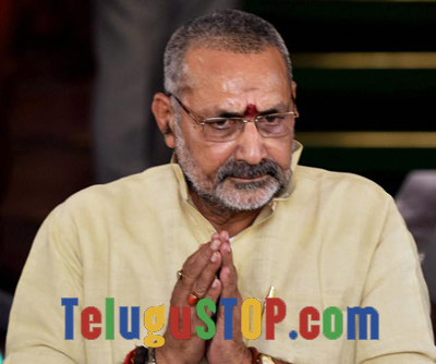 Giriraj Singh Apologises For His Remarks Against Sonia Gandhi,Giriraj Singh Apologises For Remarks On Sonia Gandhi's Skin Colour,Giriraj Singh Controversial Statements On Sonia And Rahul Gandhi,Minister Giriraj Singh Apologises In Parliament Photo,Image,Pics-