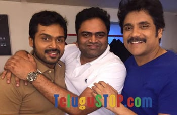 Pic Talk: Nag…Plz reveal THAT secret