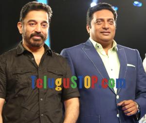 Kamal To Unite With Prakash Raj? Photo Image Pic