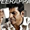 First Look : RGV'S 'Killing Veerappan'