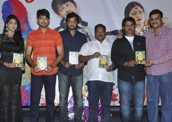 Sailu Movie Audio Launch