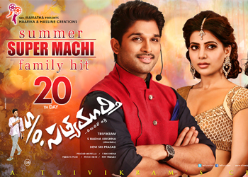 Son of Satyamurthy 3rd Week Walls