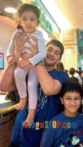 Mahesh Enjoying In HongKong With Family