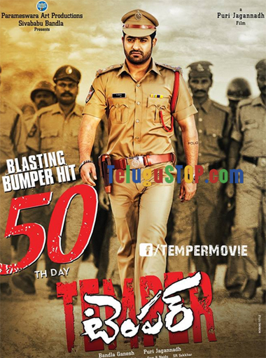Temper finished 50 days in..-,,Ntr Pots,Telugu Sr Actor Ntr Pots,Ntrpots,Ntrpot,Www Ntr Pots Com,N T R Pots,Jr Ntr Pots