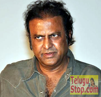 Mohan Babu fires on Producers Syndicate Photo Image Pic