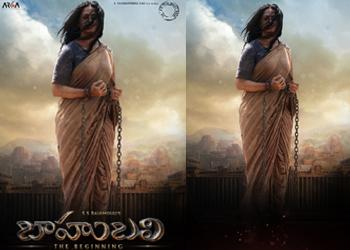 Bahubali Devasena Still and Poster