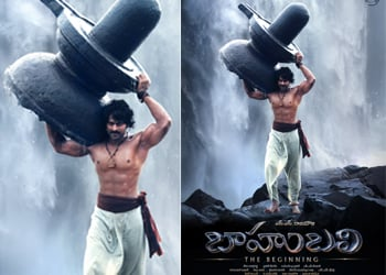 Bahubali Movie Shivudu Still and Poster