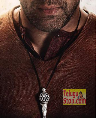 'First look' of Salman by Shah Rukh Photo Image Pic