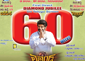 Legend 60th Week Posters
