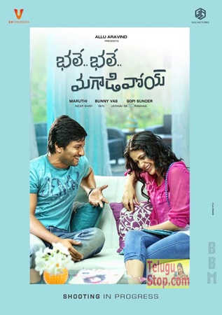 First Look: Bhale Bhale Magadivoi