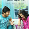 First Look : Bhale Bhale Magadivoi