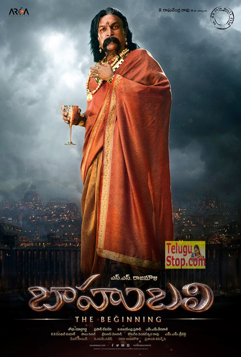 Rajamouli introduces 'Bijjala Deva'