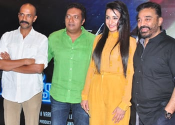Cheekati Raajyam Movie Press Meet