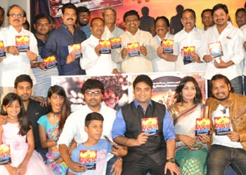 Bandook Movie Audio Launch