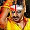 Ganga Movie Review Photo Image Pic