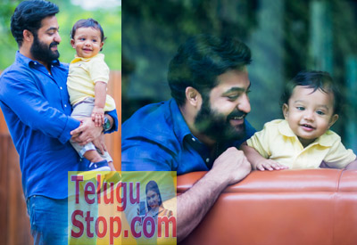 First Look: NTR with his son Abhay Ram