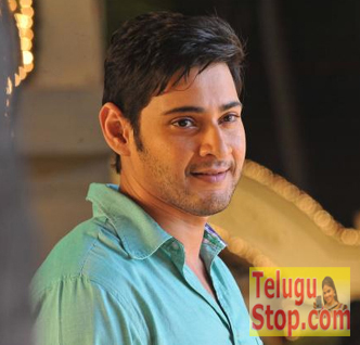 Line Clear for Mahesh Srimanthudu Photo Image Pic