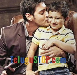 Mahesh to start 4 th banner in family