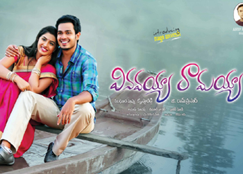Vinavayya Ramayya Movie Wallpapers