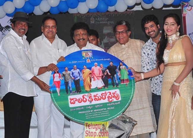 Dollar ki Maro Vaipu Audio Launch