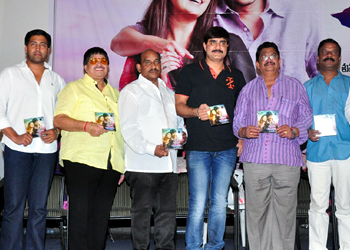 Seenugadi Love Story Audio Launch