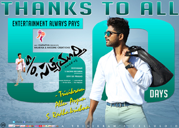 Son of Satyamurthy 50 Days Designs