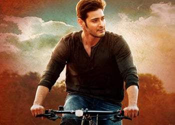 Srimanthudu Movie First Look