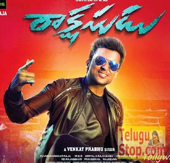 Suriya's Rakshasudu Releasing in 550 Theatres Photo Image Pic