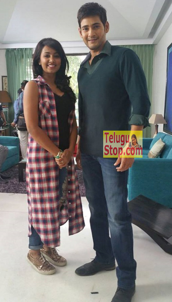 Spotted: Caste feeling girl with Mahesh